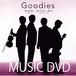 [Goodies] MUSIC DVD「愛燦燦/釜山港へ帰れ」