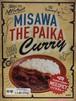 【豚軟骨と豚バラ肉がスパイシーで最高‼️】三沢パイカカレー