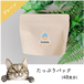 ジュレッタ(プレーン味)たっぷりパック_Cat