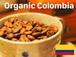 有機コロンビア(200g)