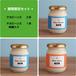 【期間限定】マヨビーンズ 2本、ミソマヨ 1本セット