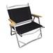 ヤマジルシ社中 ポイの肘掛+CF Chair Cover SET