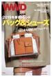2019年春夏バッグ&シューズの最旬トレンドをひも解く13のQ&A 「セリーヌ」「バーバリー」の新作バッグを解説|WWD JAPAN Vol.2058