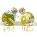【Juwelen】ハーバリウム・ねこ瓶/ハーバリウム