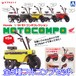 Honda 1/24 モトコンポコレクション MOTOCOMPO ホンダ カプセルトイ ミニチュア バイク 本田技研工業 模型 ガチャ アオシマ文化教材社(全5種フルコンプセット)