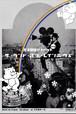 vol.12 ザ・ランド・オブ・レインボウズ(Blu-ray)