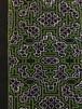 テーブルセンター黒地刺繍AAA 22x69cm 黄緑白 縁縫い アマゾン・シピボ族の刺繍 SHIPIBO