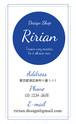 オーバルショップカード・名刺 ブルー RI-053