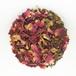 """身体すっきりダークブラウン / Original Herb tea """"Detox Dark Brown"""""""