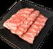豚カルビ焼肉用500g 埼玉県産いるま/寄居ポーク