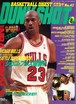DUNK SHOOT 1996年8月号 No43