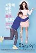 ☆韓国ドラマ☆《ホグの愛》DVD版 全16話 送料無料!