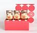 季節限定焼き芋ぷりん3個セット