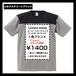 United Athle ユナイテッドアスレ オーセンティック スーパーへヴィーウェイト フットボール Tシャツ(品番4255)