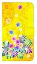 【鏡付き Mサイズ】Passion Yellow Paradise パッション・イエロー・パラダイス 手帳型スマホケース