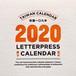 【売り切れ御免】台湾の活版印刷の卓上カレンダー 2020