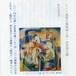spira/cc 06 野田由美意 「ドイツ表現主義画家と第一次世界大戦」 紙本版