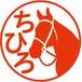 馬オーダーネームスタンプ 《A》02