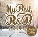 DOWNLOAD : MYBEST OF R&B 2017 -2nd HALF- / Mixed by DJ ATSU