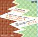 THE JAPONICANS 7inchレコード / VENUS