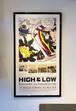 ロイ・リキテンシュタイン  『High&Low』