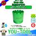 4インチ 三点式 ダイヤモンドコアビット  Green edge シブヤネジ(110.0mm)