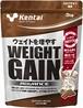 kentai 健康体力研究所 ウエイトゲイン アドバンス ミルクチョコ風味 3kg K3320