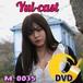 M-0034 DVD Yui-cast☆SLC