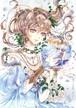 オリジナルウォールステッカー【風のたより】A4 / yuki*Mami