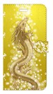 【iPhone6Plus/6sPlus】豊かさの金龍 Golden Dragon of Abundance