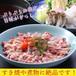 特選 美山の京地鶏500g