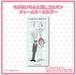 「ちびあいりんと消しゴムマンチャームキーホルダー」(ネクタイ:オシャレなピンク色&服:白)