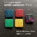 【在庫僅少】ambi-valance / バッジ5種セット