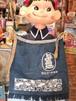 男前グッズ 酒屋さんの前掛け 帆布製 カミコーチミソ 片面印字 膝上丈 ポケット付