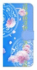 【iPhone7/iPhone8】Peony Dream 芍薬の夢 スカイブルー 手帳型スマホケース