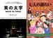 DVD 22th『七人の語らい(ワイフ・ゴーズ・オン)/笑の太字』
