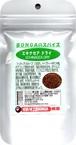 「エキナセアドライ」「エキナケアドライ」BONGAのスパイス&ハーブ【30g】