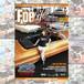 【希少】Foelifemagazine issue #6 (数量限定)