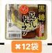【まとめ買いで10%OFF】豆乳どーなつ黒糖130g ×12袋
