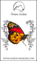 ブローチ - Papillon rouge