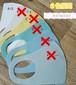 ひんやり冷感フィットマスク(白)