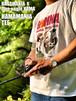 【限定生産アイテム】【ご予約受付中:5/15締め切り/6月中旬入荷予定】HAMA/MANIA TEE ハマ/マニアTシャツ BASSMANIA バスマニア x HAMA コラボ