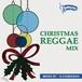 CHRISTMAS REGGAE MIX Mixed By:G-Conkarah