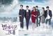 ☆韓国ドラマ☆《星から来たあなた》Blu-ray版 全21話 送料無料!
