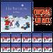 Christmas Gift Pack お得な11枚パック