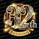 32周年PSD素材 エンブレム仕様。豪華でキラキラPhotoshop素材で周年を彩ろう!