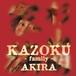 英語アルバム「KAZOKU」