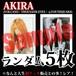 【チェキ・ランダム5枚】AKIRA(VOLCANO / THOUSAND EYES / 元YOUTHQUAKE)
