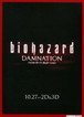 (1) biohazard DAMNATION バイオハザード ダムネーション