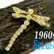 英国 SPHINX  ラインストーン トンボ ヴィンテージ ブローチ,1960s 勝ち虫 Unsigned